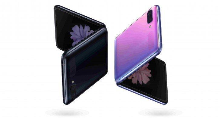 Samsung продает ограниченное количество Z Flip перед официальным запуском (gsmarena 0001)