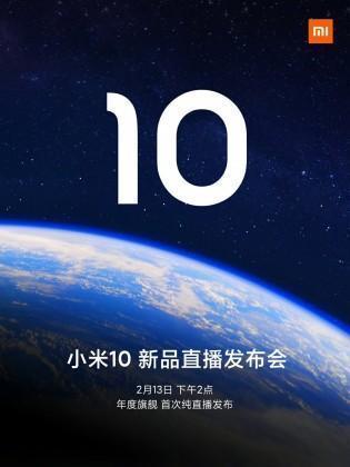 Xiaomi Mi 10 и 10 Pro представят 23 февраля на MWC 2020 (gsmarena 002 3)