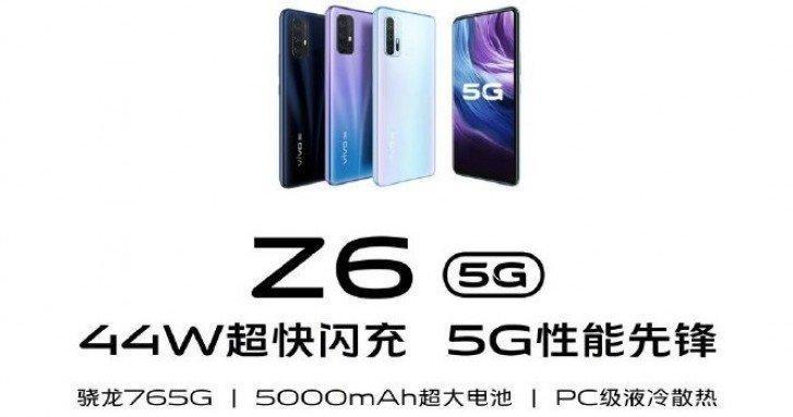 Смартфон Vivo Z6 5G полностью рассекречен (gsmarena 002)