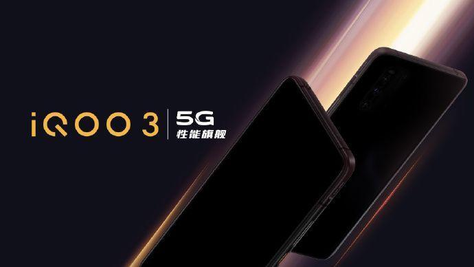 Vivo подтвердила название флагмана iQOO 3 5G (iqoo 3 poster)