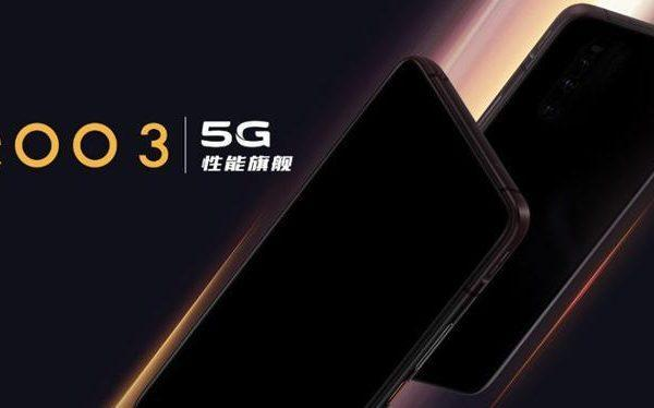 В Сети появились фотографии и характеристики смартфона iQOO 3 5G (iqoo1)