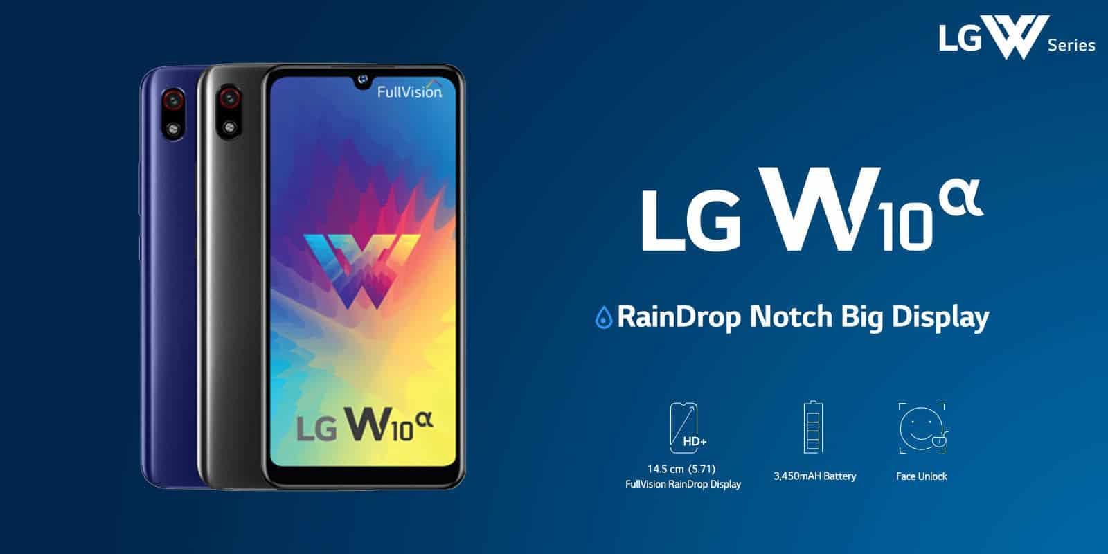 LG показала смартфон за $139 с функцией разблокировки по лицу (lg w10 alpha)