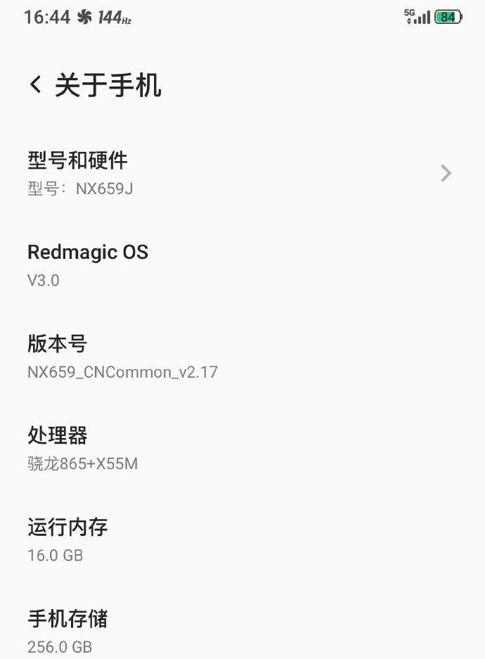 Смартфон Nubia Red Magic 5G получит 16Гб оперативной памяти (nubia2)