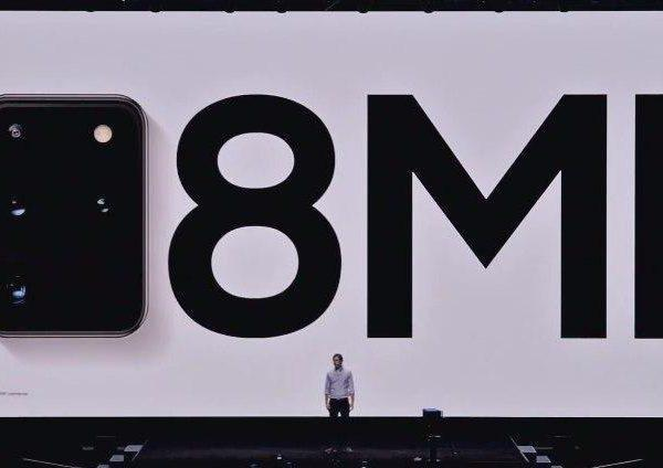 Samsung представил смартфон Galaxy S20, S20+ и S20 Ultra (photo 2020 02 11 22 34 45)