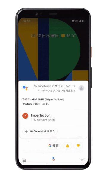 Google добавил датчики движения в Pixel (pixel 4 japan assistant soli 2)