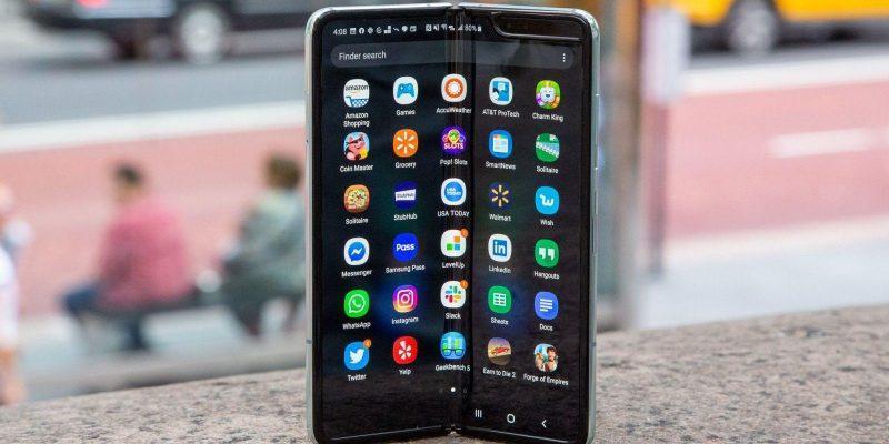 Samsung готовится к запуску Galaxy Fold 2, уже стали известны некоторые характеристики камеры (plf2pldjjyepcxeyu9p9w8)
