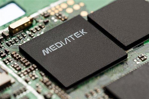 MediaTek анонсировала чип Helio G80 (s 2d71b75d912647cfbb1093a705ecb923)