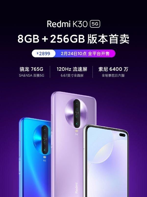 Redmi K30 5G官宣8GB+ 256GB顶配版:2899元