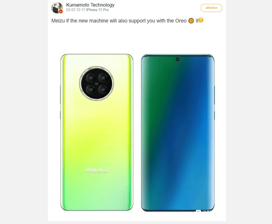 Дизайн смартфона Meizu 17 рассекречен благодаря утечке (screenshot 90)