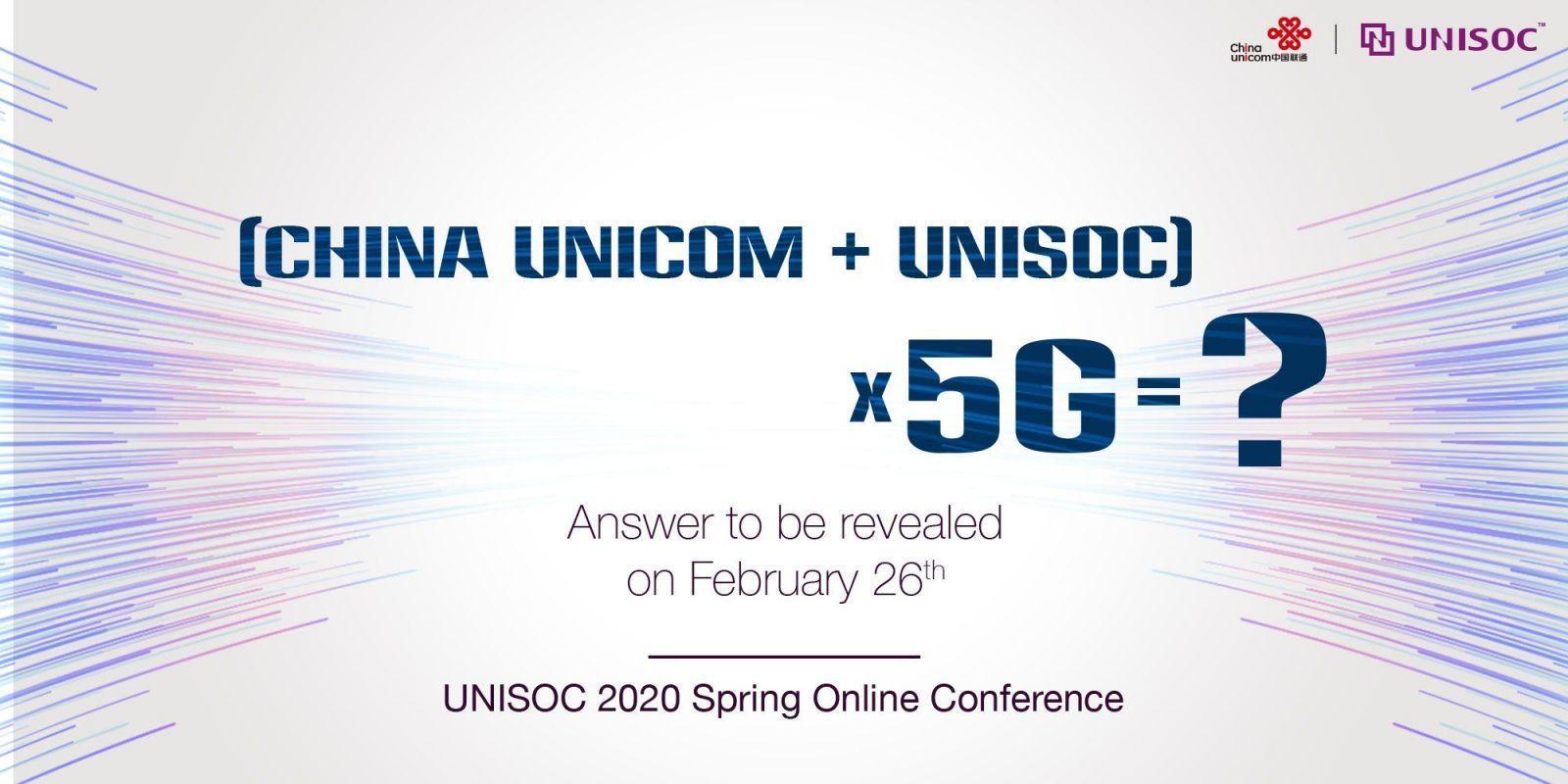 UNISOC 5G чипсет