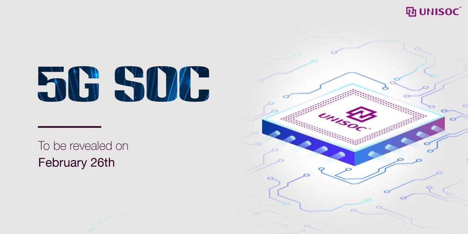 Запуск UNISOC 5G SoC