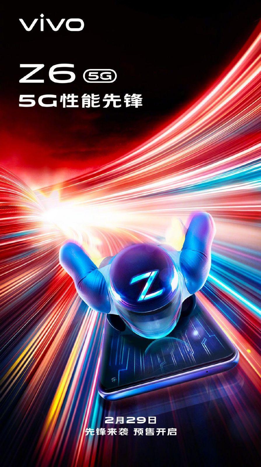Vivo Z6 5G Стартовый постер