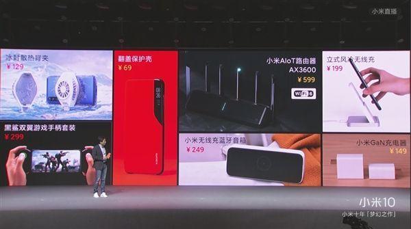 Аксессуары Xiaomi Mi 10 событие