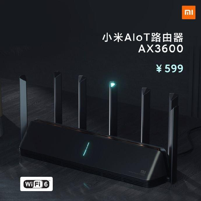Маршрутизатор Xiaomi AIOUT AX3600