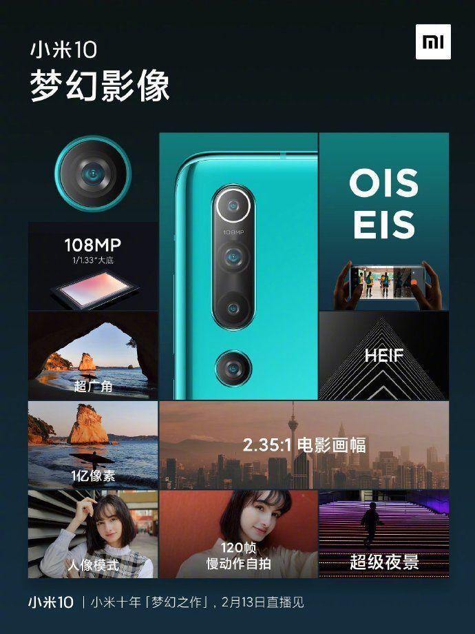 Новый тизер Xiaomi Mi 10 раскрывает характеристики камеры и аккумулятора (xiaomi mi 10 camera details)