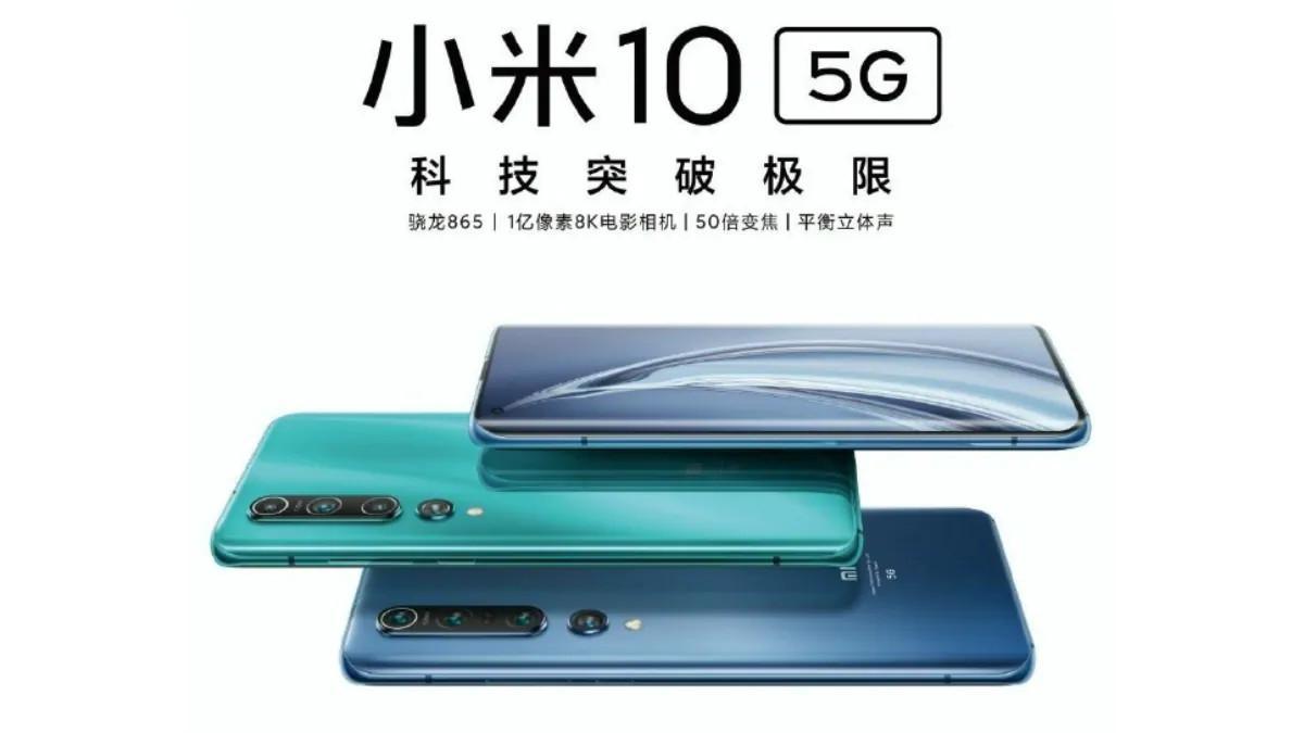 Xiaomi Mi 10 показали на официальном фото до запуска (xiaomi mi 10 render 2)