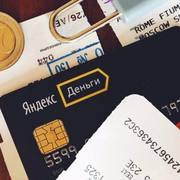 Яндекс.Касса и Huawei разрешили платить за смартфоны по частям (yandeks.dengi 66)