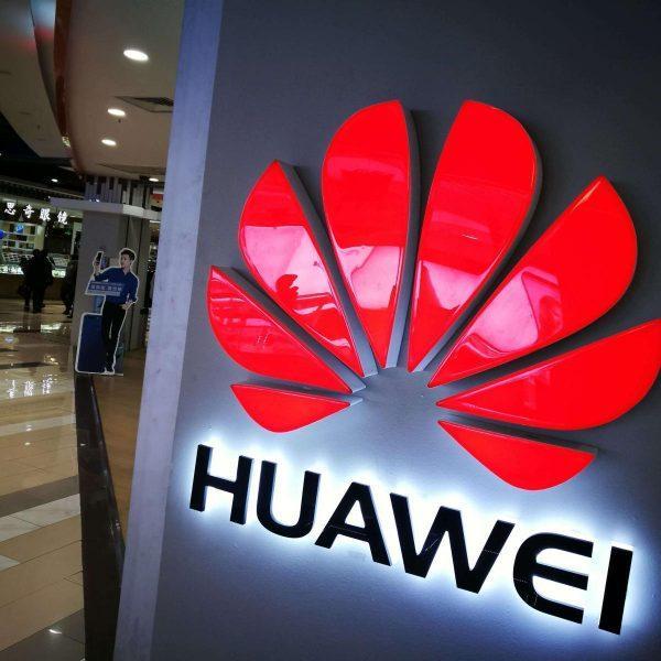 Huawei выпустит свой умный телевизор (143811 o)