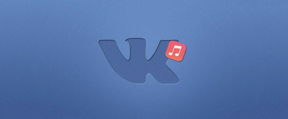 ВКонтакте перенесёт концерты в онлайн (a9v9vzpr)