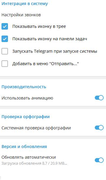 Как обновить Telegram до бета-версии с папками чатов (bezymjannyj)