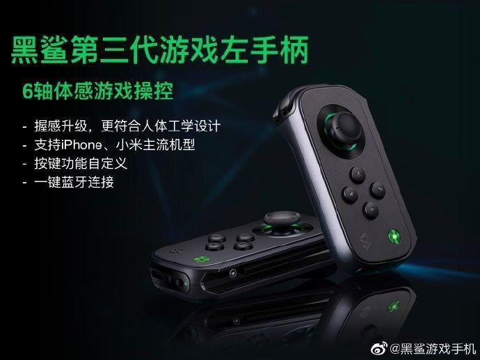Компания Black Shark представила три игровых аксессуара для смартфонов Black Shark 3 и 3 Pro (blackshark gamepad)