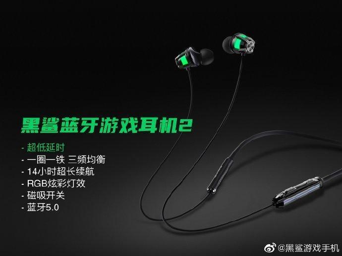 Компания Black Shark представила три игровых аксессуара для смартфонов Black Shark 3 и 3 Pro (blackshark gaming earphones 2)