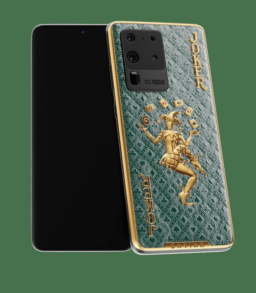 Galaxy S20 Ultra с золотыми вставками от Caviar за 2.5 миллиона рублей (caviar s20 joker a 1 catalog)