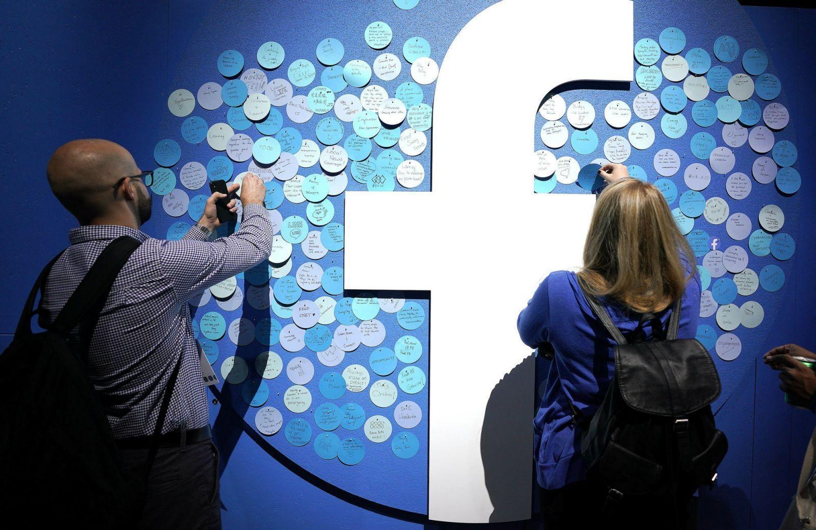 Facebook отказался от участия в конференции SXSW из-за коронавируса (dims 2)