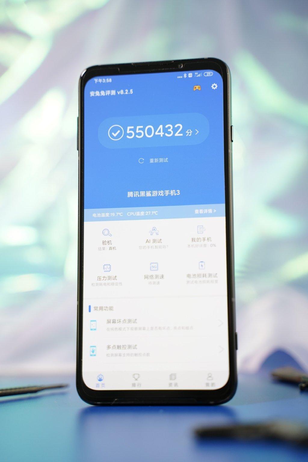 Официально анонсирован смартфон Black Shark 3 ()