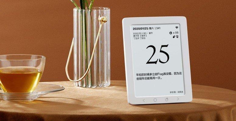 «Умный календарь здоровья» Xiaomi уже в продаже (f07c4744 0f66 4f96 9c5e 421716f98704)