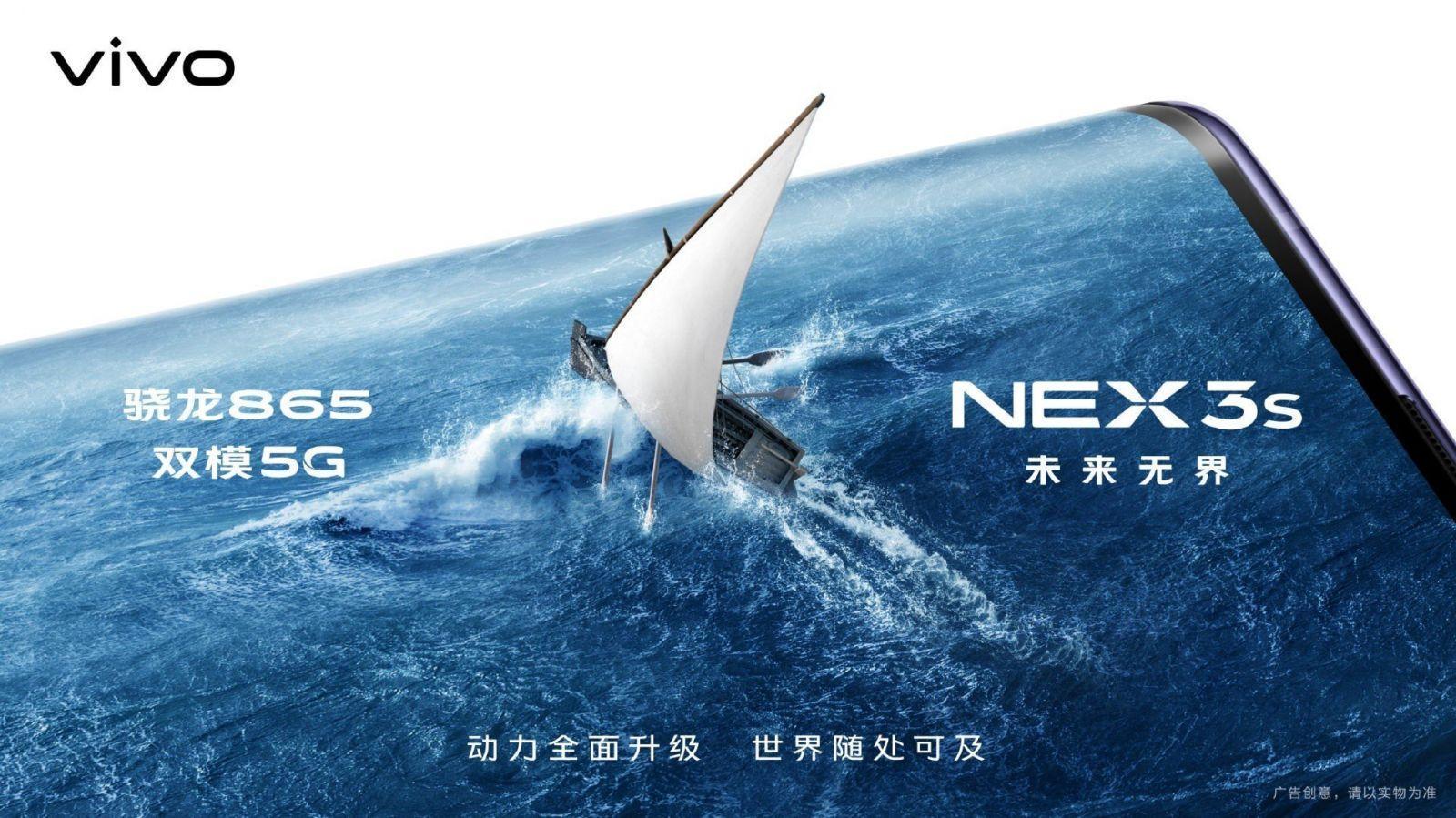 Vivo представила новый смартфон Vivo NEX 3S 5G (gsmarena 001 1)