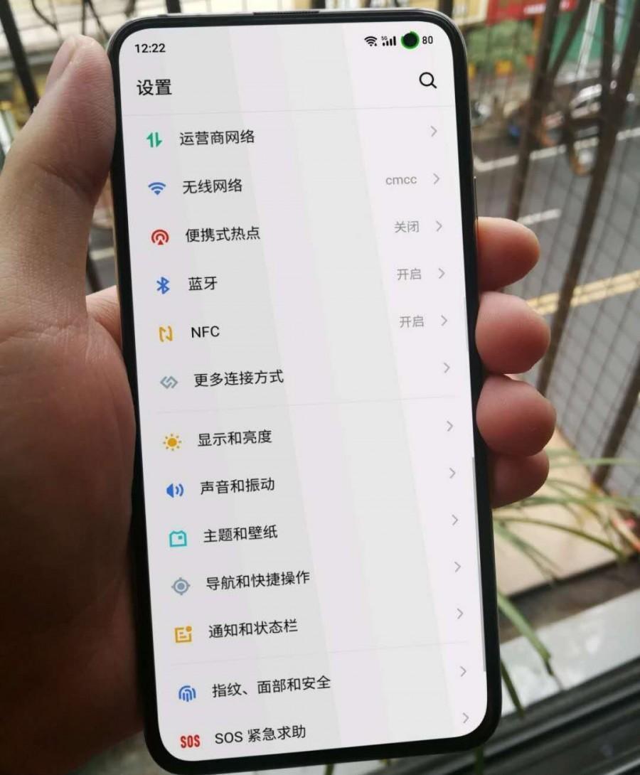 В сети пояивились первые утечки о Meizu 17 (gsmarena 001 2)
