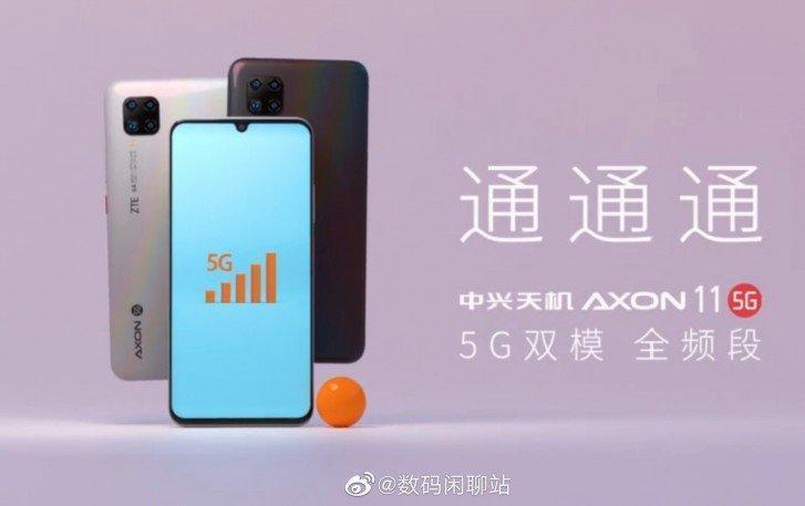 В сети появилась первая утечка смартфона ZTE Axon 11 5G (gsmarena 001 3)