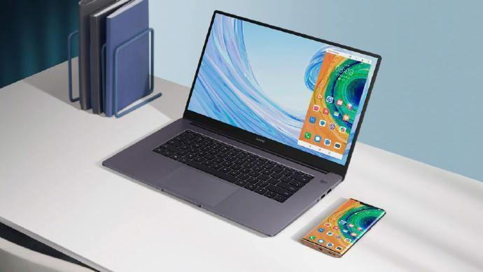 Huawei-MateBook-Д