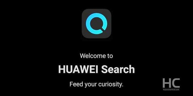 Huawei начала тестировать собственный поисковик Huawei Search (huawei search featured img 1)