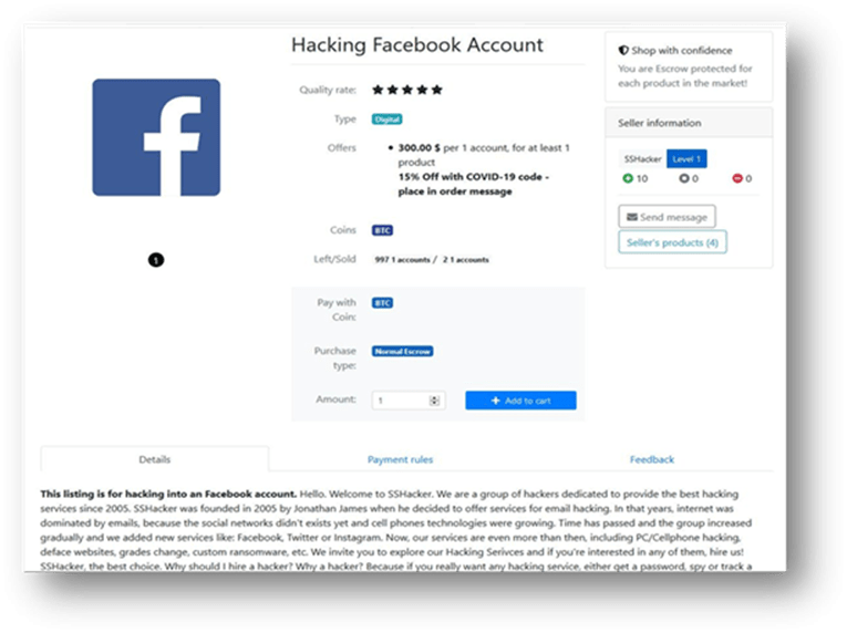 Хакеры используют коронавирус для мошенничества (image013)