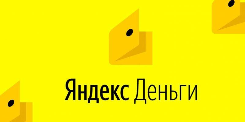 """Теперь в Telegram можно совершать переводы через """"Яндекс.Деньги"""" (jjc fywmznb ttcxirofjn40utguylkn)"""