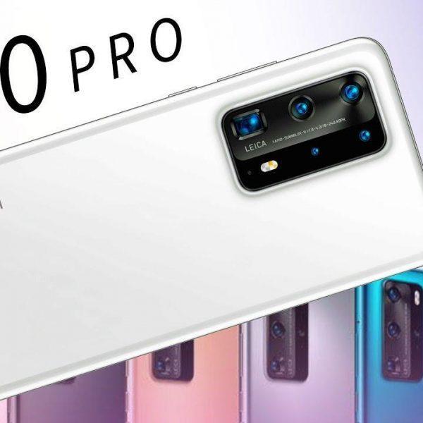Опубликованы подробные характеристики камеры грядущего Huawei P40 Pro (maxresdefault 1 1)