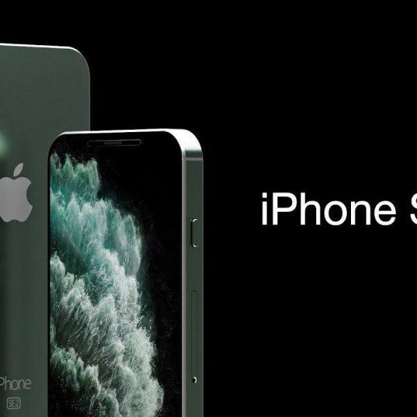 Apple перенесла дату запуска iPhone SE 2 (maxresdefault 2)