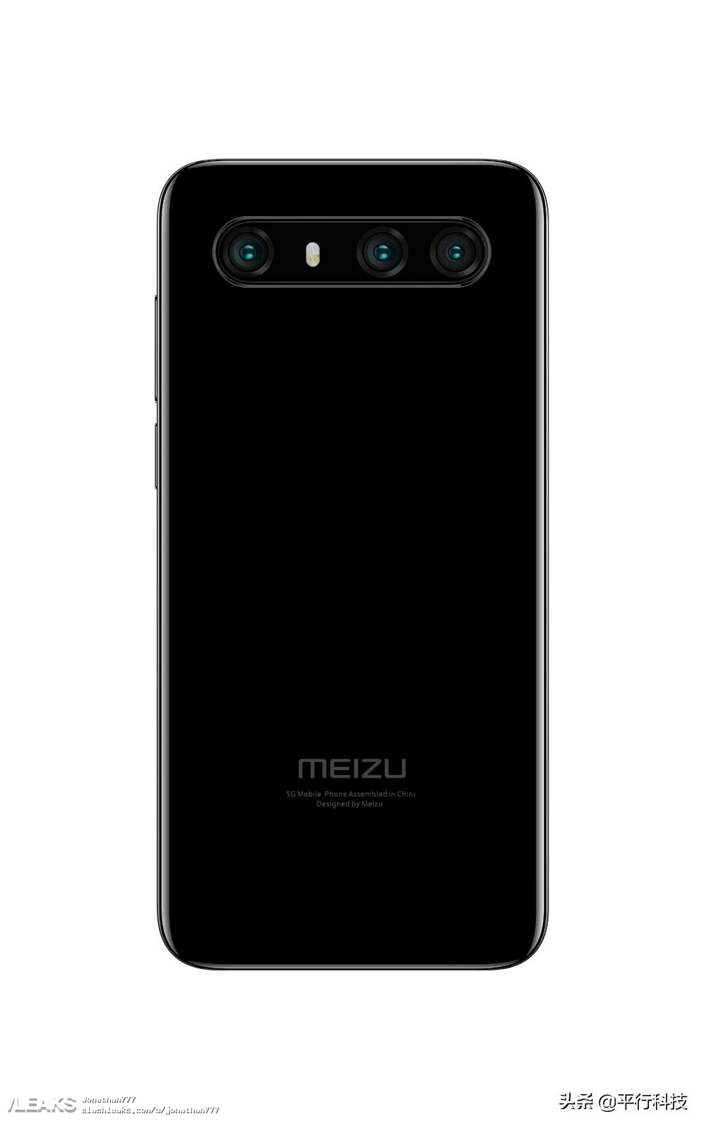 Первые подробности о смартфонах Meizu 17 (meizu 17 leaks 148 large large)