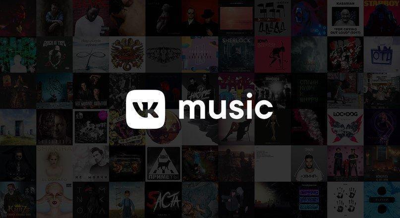 ВКонтакте перенесёт концерты в онлайн (obnovlenie vk music budte v kontakte s muzykantami 3)