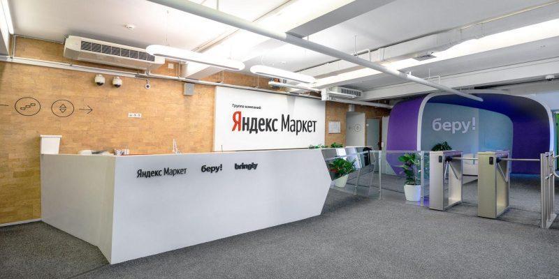 Яндекс.Маркет назвал самые популярные смартфоны 2020 года (ofis market)