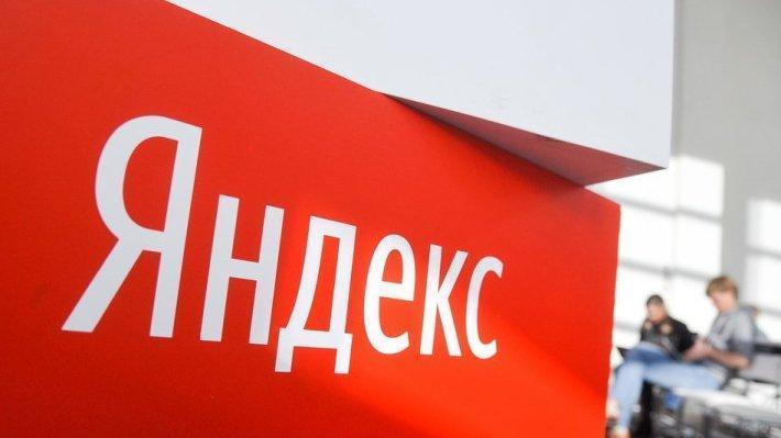 Яндекс.Эфир открывает платформу для создателей видеоконтента (orig 1545671882627ab733eeb494d492cd534785bb1136)