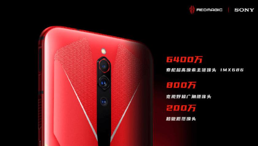 Red Magic 5G камеры