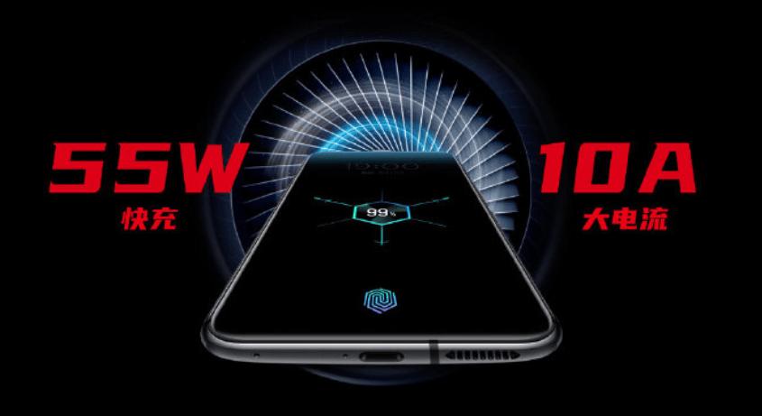 Red Magic 5G быстрая зарядка