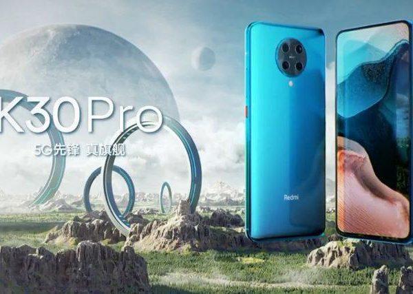 Redmi представила флагманский смартфон Redmi K30 Pro 5G (redmi k30 pro prez)