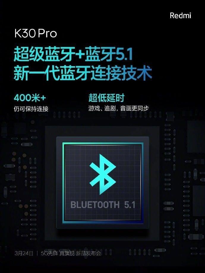 Redmi K30 Pro Супер Bluetooth