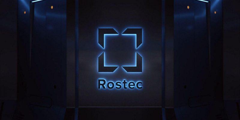 Ростех закупит оборудования для борьбы с коронавирусом на сумму более 5 млрд рублей (rostex ruka kolonizatorov v rossii)