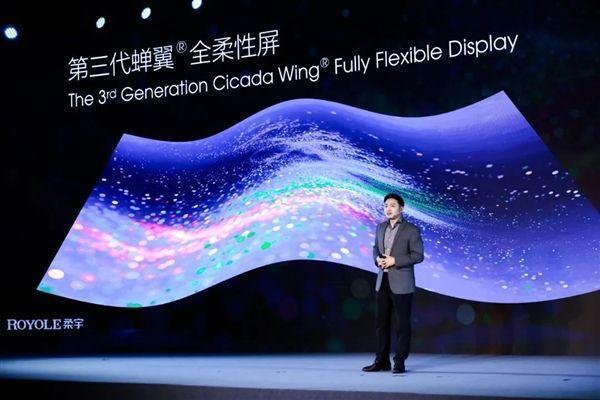 Выпущено второе поколение мобильного телефона Rouyu со складным экраном Roupai 2: Snapdragon 865, самая высокая доля в мире