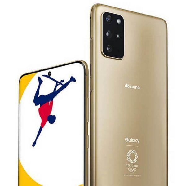 Samsung выпускает олимпийскую версию Galaxy S20+Olympic Edition (samsung galaxy s20 plus 5g olympic games edition matte gold large)